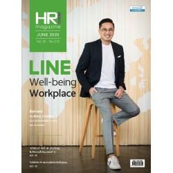 HR Magazine Society June 2020 Vol.18 No.210