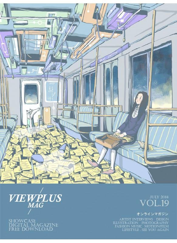 VIEWPLUSMAG Vol.19 July 2014