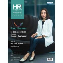 HR Magazine Society September 2020 Vol.18 No.213
