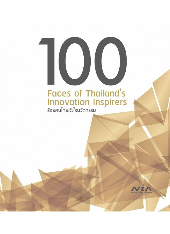 100 Faces of Thailand