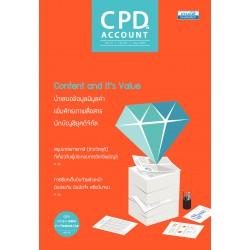 CPD&ACCOUNT May 2020 Vol.17 No.197