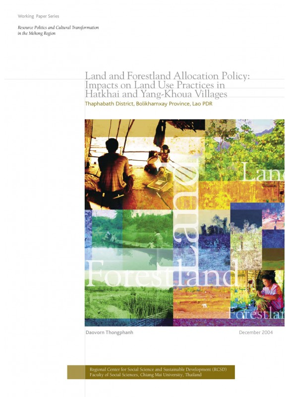 Land and Forestland Allocation Policy