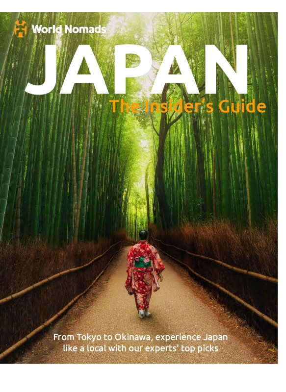 สูตรลับท่องเที่ยวญี่ปุ่น