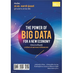 The Power of Big Data for a new Economy