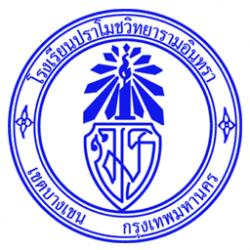 PRAMOCHWITTAYARAMINTRA SCHOOL (0)