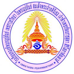 Petcharawuth Wittaya School (0)