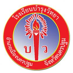 Bamrung Wittaya School (0)