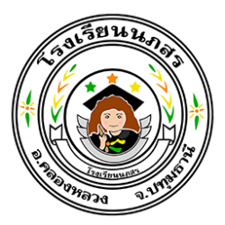 Napatsorn School (0)
