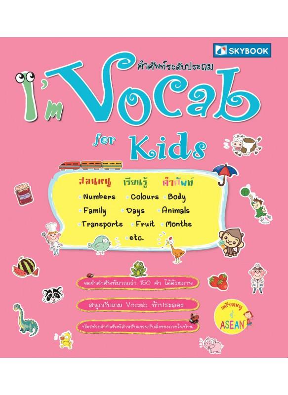 I'm Vocab for kids
