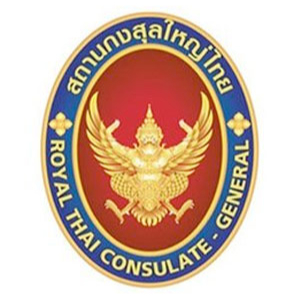 image/catalog/Publishers/publisher (300x300)/ROYAL-THAI-CONSULATE.jpg
